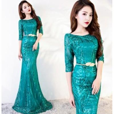 花嫁ウェディングドレス/結婚式礼服 / パーティードレス/ワンピース/ドレス ロングタイプスカート イブニングドレス 袖あり