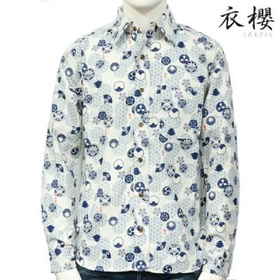 衣櫻/ころもざくら  家紋図案模様 長袖 レギュラーシャツ (SA-1248)和柄 長袖 シャツ 和シャツ 家紋 シリーズ 家紋図案模様 柄 和模様 日本製 送料無料