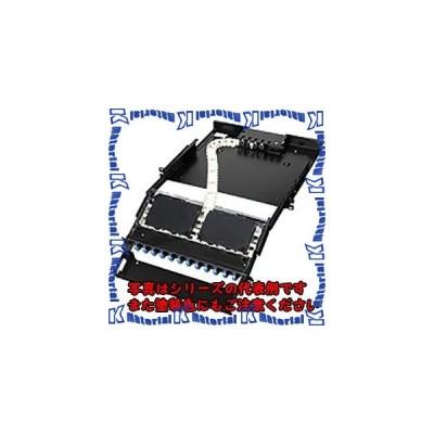 【代引不可】日東工業 RD98-1SC16-4TN(スプライ スライド式スプライスユニット [OTH34206]
