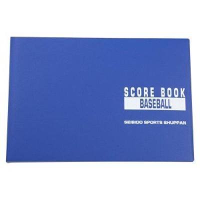 成美堂スポーツ出版 野球 ソフトボール 野球スコアブック(豪華版) 16 ブック・ビデオ(9104)