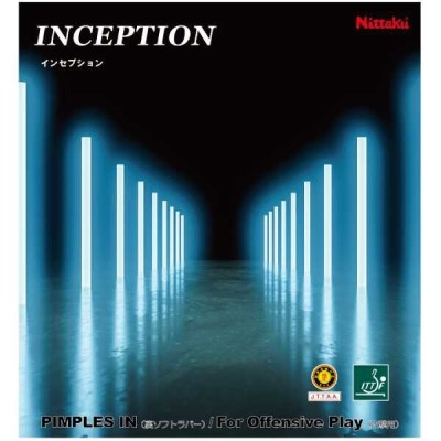 ニッタク コントロール系裏ソフトラバー インセプション [サイズ:A(厚)] [カラー:ブラック] #NR-8727-71 NITTAKU INCEPTION