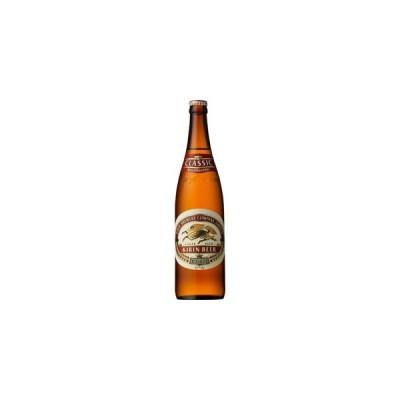 キリン クラシックラガー 大瓶 633ml×20本(1ケース)