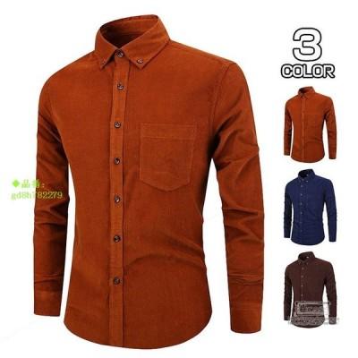 長袖シャツ コーデュロイ シャツ メンズ ファッション 50代 30代 40代 ボタンダウンシャツ カジュアルシャツ