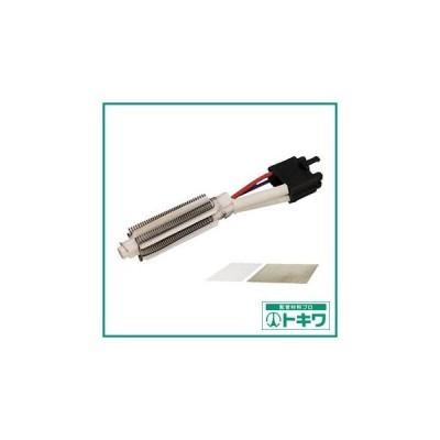 白光 ヒーター 100-110V ( A5005 ) 白光(株)