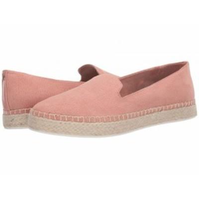 Dr. Scholls ドクターショール レディース 女性用 シューズ 靴 ローファー ボートシューズ Find Me Coral Pink Micro【送料無料】