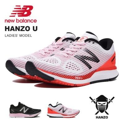 ニューバランス ランニングシューズ レディース マラソン ウォーキング スニーカー ローカット グレー 黒 ピンク 白 ハンゾー New Balance WHANZU new balance