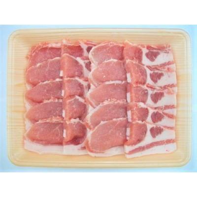 14-[6]【山形県産】豚ロース&豚バラ焼肉用1.2㎏セット