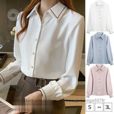 シャツ レディース トップス ブラウス 長袖 襟付きシャツ タック リボン 白 刺繍ラインシャツ