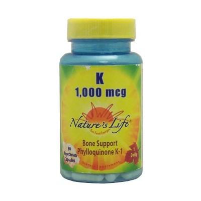 ビタミンK 1000mcg 1mg  50粒