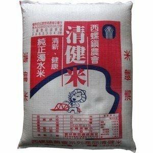 【西螺鎮農會】 西農清健米(30公斤)