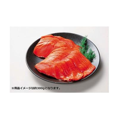 天然紅鮭スモークスライス【三越伊勢丹/公式】