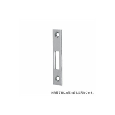 YKK AP 錠受 【品番:YS HH-K-10581】