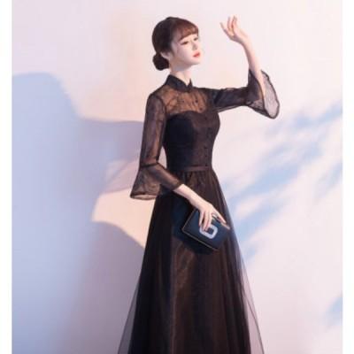 パーティードレス 結婚式 ロングドレス 立ち襟 ドレス 袖あり ウェディングドレス 二次会ドレス レースアップ パーティドレス 黒ドレス お呼ばれ 忘年会 WLF14