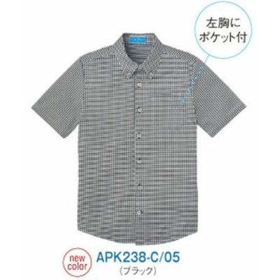 APK238 ニットシャツ KAZEN シャツ 厨房 サービス SS~4L ポリエステル100% ギンガムニット(ニット素材)