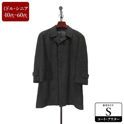 ステンカラーコート メンズ Sサイズ チャコールグレー カシミア コート 男性用 中古 ZQBA09