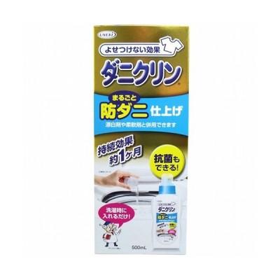 UYEKI(ウエキ) ダニクリン まるごと防ダニ仕上げ剤 500ml