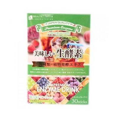 美味しい生酵素 30包