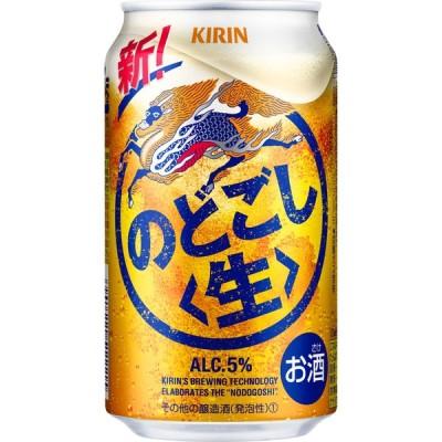 〔ビール類〕〔発泡酒〕キリン〔新ジャンル〕 のどごし(生) 350ml 1ケース(24本入り)