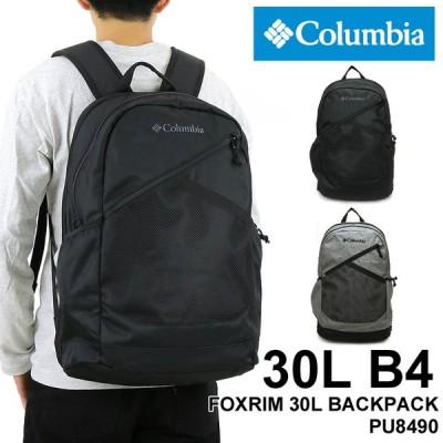 送料無料 Columbia(コロンビア) FOXRIM 30L BACKPACK リュック デイパック リュックサック バックパック B4 レインカバー付き メンズ レディース PU8490