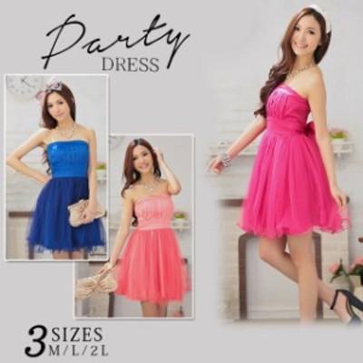 プリーツ チュール ドレス ワンピース 6色 [M/L/2L][サンゴピンク/ローズピンク/ピンク/ライトベージュ/青/黒]