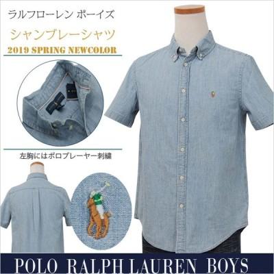 ポロ ラルフローレン POLO Ralph Lauren Boy's シャンブレーシャツ 半袖シャツ 2019 Spring 春  ライトブルー #323737241