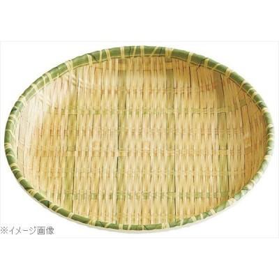 竹風メラミン製 丸深皿S BMMD1 φ203×H27