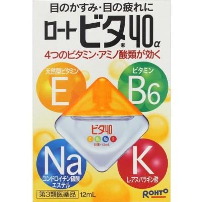 【第3類医薬品】ロートビタ40α 12mL  目薬 4987241100521-J