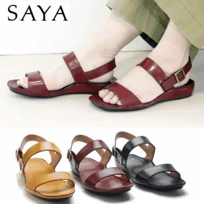 靴 レディース 軽量サンダル 本革 日本製 ラボキゴシ SAYA 9374-50792