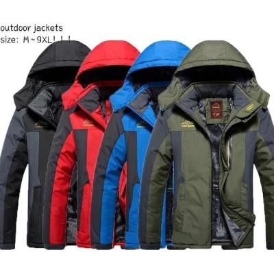 メンズ アウトドア ジャケット outdoorjackets 裏起毛 秋冬コート ブルゾン 防寒防風 フード付き 撥水加工 大きいサイズ お洒落 4色 M-9XL 2枚送料無料