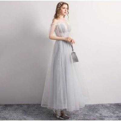 花嫁   パーティー 演奏会用 パーティードレス  袖あり 13157 ロングワンピース オフショルワンピ  衣装   ロングドレス  エレガント