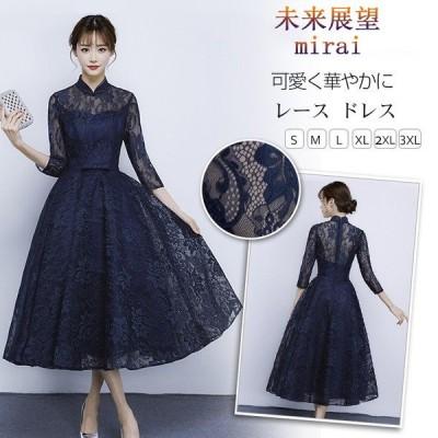 結婚式 ドレス ウェディングドレス ロング丈ドレス 二次会 パーティドレス お呼ばれ 大きいサイズ ロングドレス レース