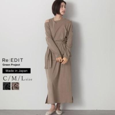 [今すぐ届く]日本製スムースコットンレイヤード風ロングワンピース レディース 綿100% Cサイズ対応 サステナブル 春色 春カラー 春先取