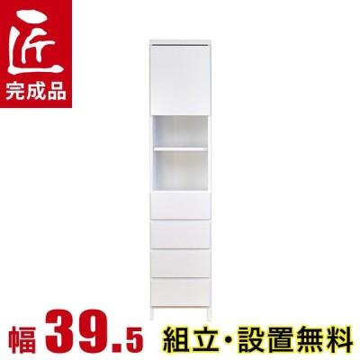 すきま収納 わずかなすき間を有効活用 サニタリー収納 ハピネス 幅39.5 奥行30 高さ180.5 ホワイトすき間収納 サイドキャビネット 完成品 日本製