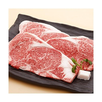 神戸牛 ミニッツ ステーキ 150g×2枚(リブロース) お急ぎ便・お届け日時指定便 無料