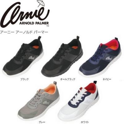 ◆◆■ <ダイマツ> アーニーアーノルドパーマー レディース スニーカー カジュアルシューズ AN0907