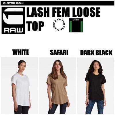 G-STAR RAW (ジースターロゥ) Lash Fem Loose Top ( ラッシュフェムルーズトップ) サステナブルオーガニックコットン ルーズフィット 半袖Tシャツ