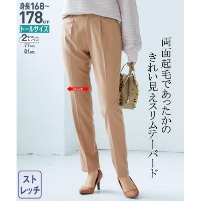 トールサイズ ストレッチ両面起毛テーパードパンツ(股下77cm) 【高身長・長身】テーパードパンツ, tall size, Pants