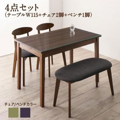 ガラス 木 異素材MIX ダイニング Wiegel ヴィーゲル 4点セット テーブル チェア 2脚 ベンチ1脚 テーブル幅115cm 天然木
