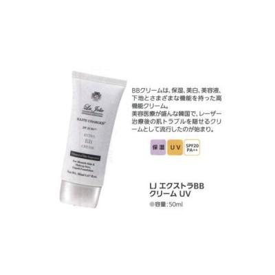 LJ シリーズ LJ エクストラ BBクリーム UV 50ml