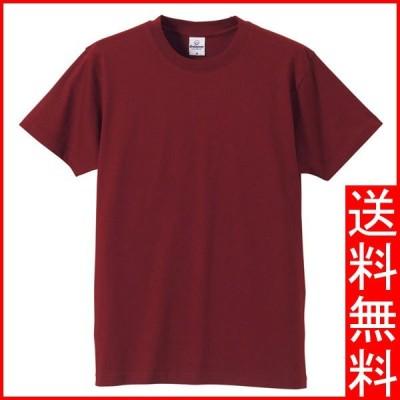 Tシャツ メンズ レディース 半袖 無地 丸首 大きい 綿 綿100 シャツ tシャツ スポーツ クルーネック ブランド トップス 男 女 丈夫 xs s m l 2l 3l ワイン 赤