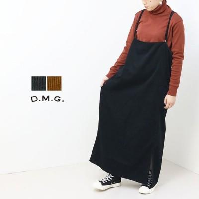 ドミンゴ D.M.G. 21Wコーデュロイ サロペットスカート 17-0443H 2020秋冬 キャミワンピ スリット マキシ丈 日本製 レディース