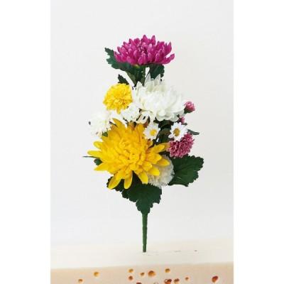 造花 アスカ 仏花 ミックス A-34073-046 造花ギフト 仏花