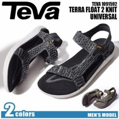 TEVA テバ サンダル テラフロート 2 ニット ユニバーサル 1091592 メンズ アウトドア スポーツサンダル  あったか_b