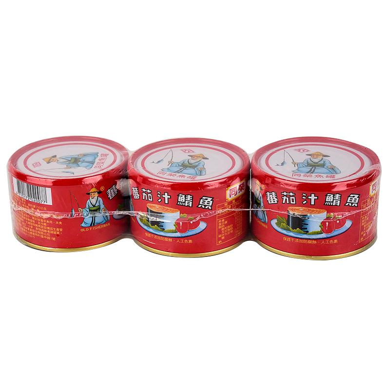 同榮茄汁鯖魚罐(紅) 230g