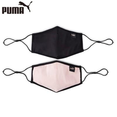 プーマ メンズ レディース フェイスマスク SETOF2 054141 01 PUMA