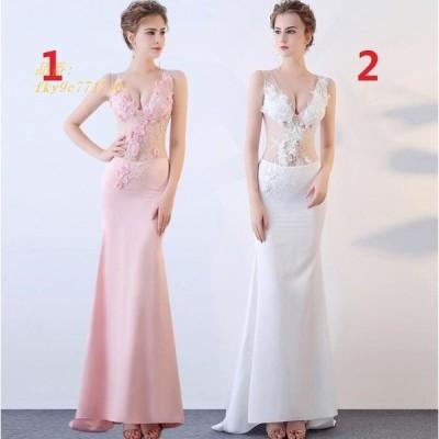 2色 ウエディングドレス パーティー Vネック 大きいサイズ 二次会 発表会 お呼ばれ ロング 演奏会 キレイめ ブライダル 新作 結婚式ドレス ファッション