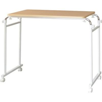 伸縮式ベッドテーブル MK-512NA