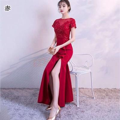 イブニングドレス スリット セクシー マーメイドドレス ブラック ワイン赤 ブルー ロングドレス 半袖 透かし彫り キレイめ パーティードレス