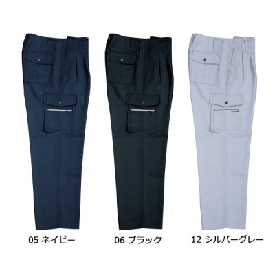 SHINMEN697 シンメン ツータックカーゴ 73〜96cm