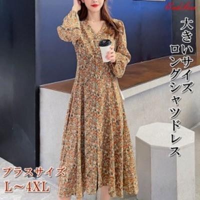 【 L ~ 4XL 】 大きいサイズ 花柄 長袖 ゆったり ワンピース ドレス ロング丈 スカート 4l 3l 2l xl